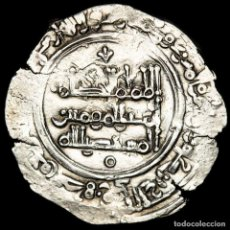 Monedas hispano árabes: CALIFATO DE CÓRDOBA - AL HAKAM II DIRHAM MADINAT AL ZAHRA 359 H. 970. Lote 211963000