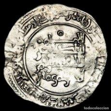Monedas hispano árabes: CALIFATO DE CÓRDOBA, ABD AL RAHMAN III, DIRHAM DE PLATA. 322-329 H.. Lote 211963723