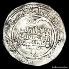 Monedas hispano árabes: ESPAÑA CORDOBA DIRHAM AL-RAHMAN III AL-ANDALUS 340 H (951 DC) 304. Lote 211964065