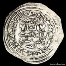 Monedas hispano árabes: DIRHAM DEL CALIFATO, AL HAKAM II 354 H. (965 D.C.). MEDINA AZAHARA. Lote 211965377