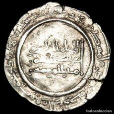 Monedas hispano árabes: ABD AL-RAHMAN III - DIRHAM. MEDINA AZAHARA. 348 H. (959 D.C.). Lote 211966575