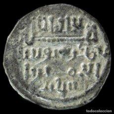 Monedas hispano árabes: QUIRATE ALI IBN YUSUF Y EL EMIR TASHFIN (533-537H) - 12 MM / 0.93 GR.. Lote 212012763