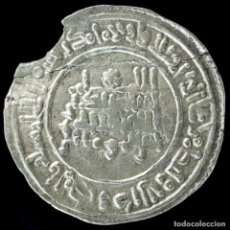 Monedas hispano árabes: DIRHAM ABD AL- RHANMAN III, AL ANDALUS (332 H) - 23 MM / 2.33 GR.. Lote 212016523