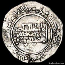 Monedas hispano árabes: ABD AL-RAHMAN III - DIRHAM. MEDINA AZAHARA. 341 H. (953 D.C.). Lote 214269283
