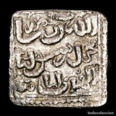 Monedas hispano árabes: ESPAÑA, PERIODO ALMOHADE, DIRHAM DE PLATA, CUADRADO SIN FECHA. Lote 214269448