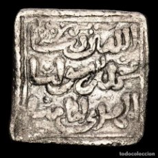 Monedas hispano árabes: ESPAÑA, PERIODO ALMOHADE, DIRHAM DE PLATA, CUADRADO SIN FECHA. Lote 214269516