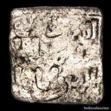 Monedas hispano árabes: ESPAÑA, PERIODO ALMOHADE, DIRHAM DE PLATA, CUADRADO SIN FECHA. Lote 214269687