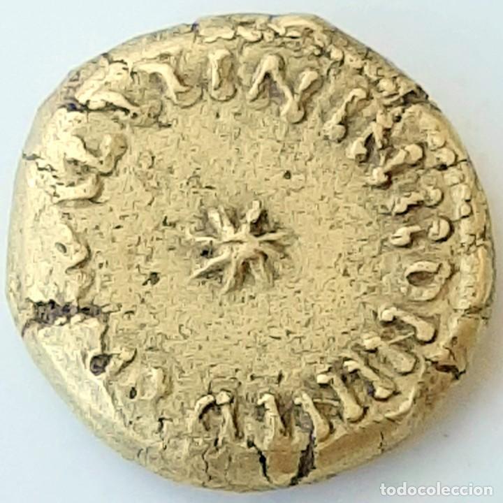 Monedas hispano árabes: Dinar Electro al-Walib e Ibn Abd al-Malik. Indicción 12. Y Dirhem Cuadrangular - Foto 7 - 214552523