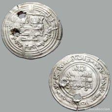 Moedas hispano árabes: ABD-AL-RAHMAN III, DIRHAM, MEDINA AZAHARA, 337H, V-417. 1376-7,5-M. Lote 215209321