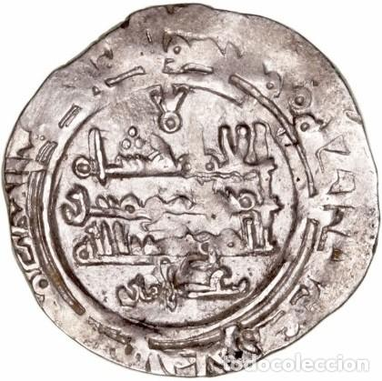 CALIFATO DE CÓRDOBA. HIXEM II. 1 DIRHEM 384 H AL ANDALUS (Numismática - Hispania Antigua - Hispano Árabes)
