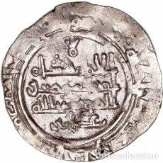 Monedas hispano árabes: CALIFATO DE CÓRDOBA. HIXEM II. 1 DIRHEM 384 H AL ANDALUS. Lote 215795663