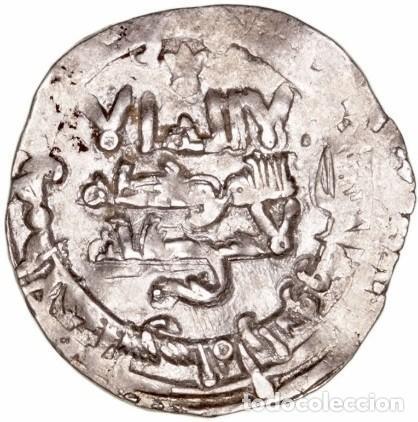 Monedas hispano árabes: CALIFATO DE CÓRDOBA. HIXEM II. 1 DIRHEM 384 H AL ANDALUS - Foto 2 - 215795663