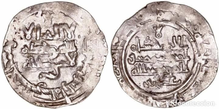 Monedas hispano árabes: CALIFATO DE CÓRDOBA. HIXEM II. 1 DIRHEM 384 H AL ANDALUS - Foto 3 - 215795663