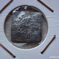 Moedas hispano árabes: DIRHEM DIRHAM CUADRADO HISPANO ÁRABE PLATA ALMOHADE A CATALOGAR. Lote 215929627