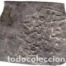 Monedas hispano árabes: 1/2 DIRHAM PERÍODO ALMOHADE. SIN FECHA. 17*15 MM. 0.77 GR. BC.. Lote 216490728