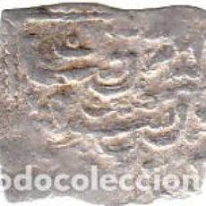 Monedas hispano árabes: 1/2 DIRHAM PERÍODO ALMOHADE. SIN FECHA. 15*13 MM. 0.87 GR. BC.. Lote 216491771