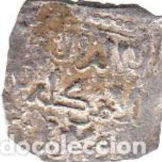 Monedas hispano árabes: 1/2 DIRHAM PERÍODO ALMOHADE. SIN FECHA. 13*13 MM. 0.87 GR. BC.. Lote 216492162