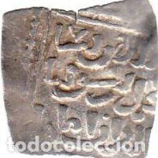 Monedas hispano árabes: 1/2 DIRHAM PERÍODO ALMOHADE. SIN FECHA. 16*15 MM. 0.90 GR. BC.. Lote 216492462