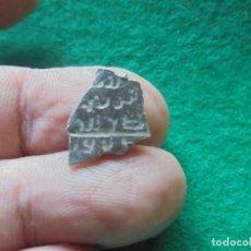 Monedas hispano árabes: CURIOSA MONEDA PLATA HISPANO-ARABE A IDENTIFICAR. Lote 217490623