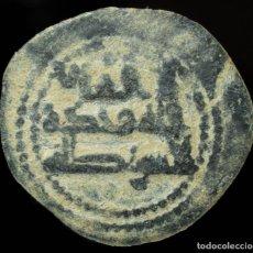 Monedas hispano árabes: FELUS MUHAMMAD I (238-378H) - 15 MM / 0.90 GR.. Lote 217923221