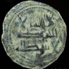 Monedas hispano árabes: FELUS MUHAMMAD I (238-378H) - 16 MM / 0.25 GR.. Lote 217923532