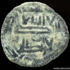 Monedas hispano árabes: FELUS MUHAMMAD I (238-378H) - 14 MM / 1.00 GR.. Lote 217923892