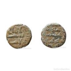 Monedas hispano árabes: FELUS Æ, FROCHOSO GRUPO XX. 431-LM. Lote 217964475