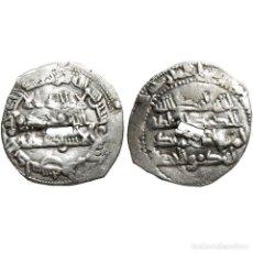 Monedas hispano árabes: ABD-AL-RAHMAN II, DIRHAM AL-ANDALUS 233 H. 166-LM. Lote 217965036