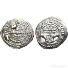 Monedas hispano árabes: HISHAM II, DIRHAM AL-ANDALUS 38¿? H. 780-LM. Lote 217965051