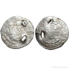 Monedas hispano árabes: DIRHAM CALIFAL, ABD AL RAHMAN III 330H. 742-LM. Lote 217965068