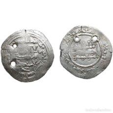 Monedas hispano árabes: DIRHAM CALIFAL, ABD AL RAHMAN III 34¿? H. 735LM. Lote 217965075