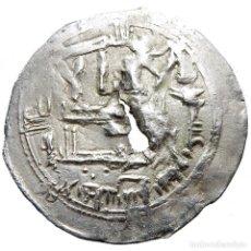 Monedas hispano árabes: DIRHAM EMIRAL, ABD AL RAHMAN II 216 H. 698LM. Lote 217965130