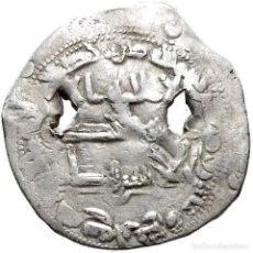 Monedas hispano árabes: ABD-AL-RAHMAN II, DIRHAM AL-ANDALUS 234 H. 697LM. Lote 217965147