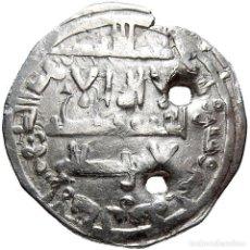 Monedas hispano árabes: AL-HAKAM II, DIRHAM AL-ANDALUS 365H. 691LM. Lote 217965167
