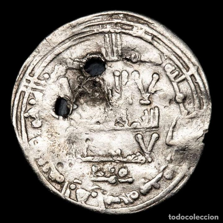 Monedas hispano árabes: España Cordoba Dirham Al-Rahman III Medina Azahara 346 H (183-D) - Foto 2 - 213714192