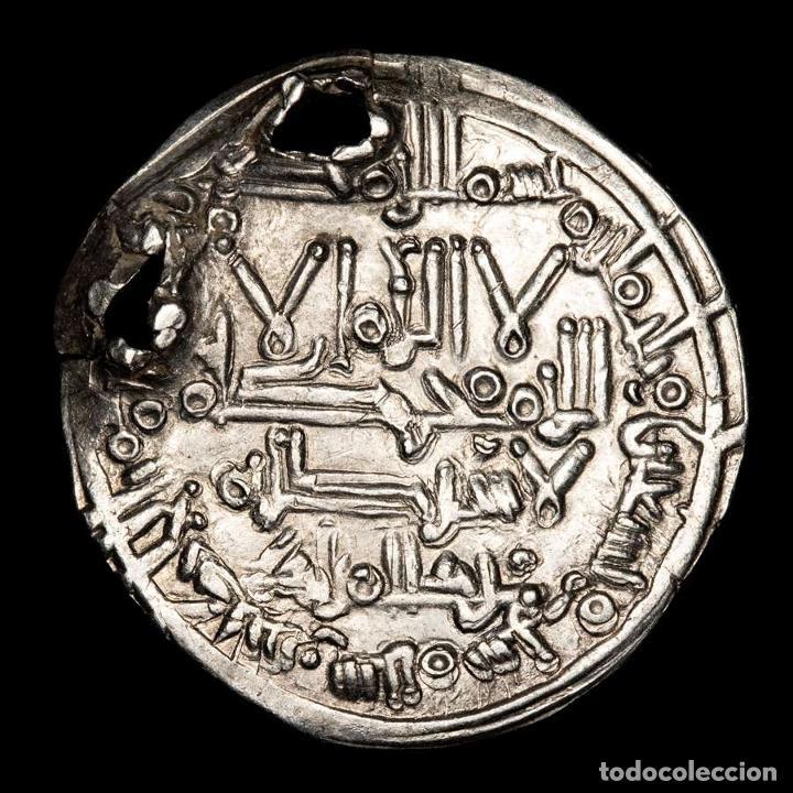 Monedas hispano árabes: Califato de Córdoba - Hisam II, dirham - Al-Ándalus, 396 H-1006 d.C - Foto 2 - 213714530
