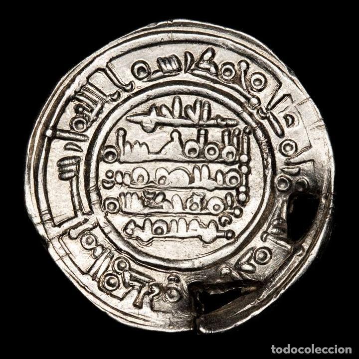 CALIFATO DE CÓRDOBA - HISAM II, DIRHAM - AL-ÁNDALUS, 396 H-1006 D.C (Numismática - Hispania Antigua - Hispano Árabes)