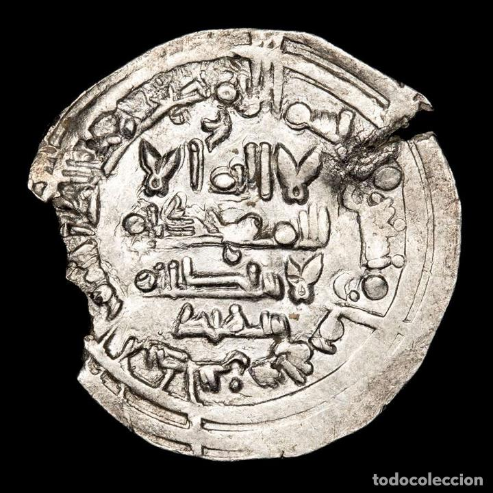 Monedas hispano árabes: Califato de Córdoba - Hisam II, dirham - Al-Ándalus, 398 H-1008 d.C - Foto 2 - 213714838