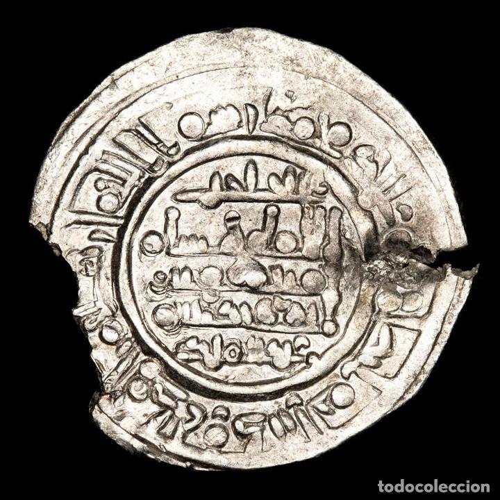 CALIFATO DE CÓRDOBA - HISAM II, DIRHAM - AL-ÁNDALUS, 398 H-1008 D.C (Numismática - Hispania Antigua - Hispano Árabes)