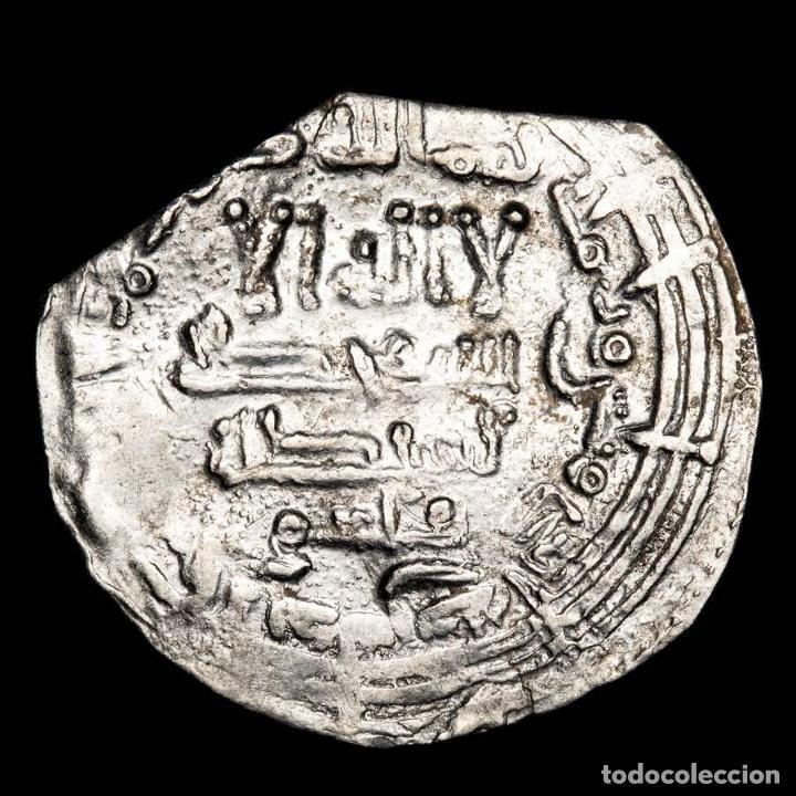 Monedas hispano árabes: Califato de Córdoba, Abd al Rahman III, dirham. 331 H. 189-D - Foto 2 - 213715940