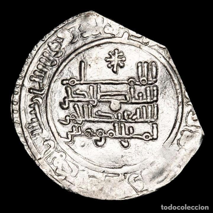 CALIFATO DE CÓRDOBA, ABD AL RAHMAN III, DIRHAM. 331 H. 189-D (Numismática - Hispania Antigua - Hispano Árabes)