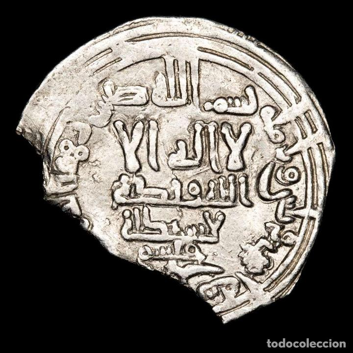 CALIFATO DE CÓRDOBA, ABD AL RAHMAN III, DIRHAM. 331 H. 191-DIR (Numismática - Hispania Antigua - Hispano Árabes)