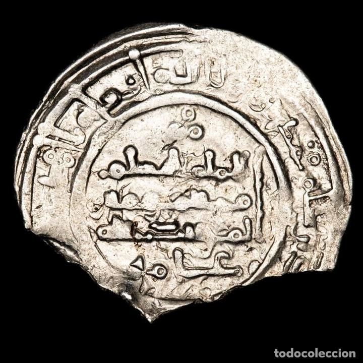 Monedas hispano árabes: Califato de Córdoba - Hisam II dirham Al-Ándalus 401-402 H. (194-D) - Foto 2 - 213717121