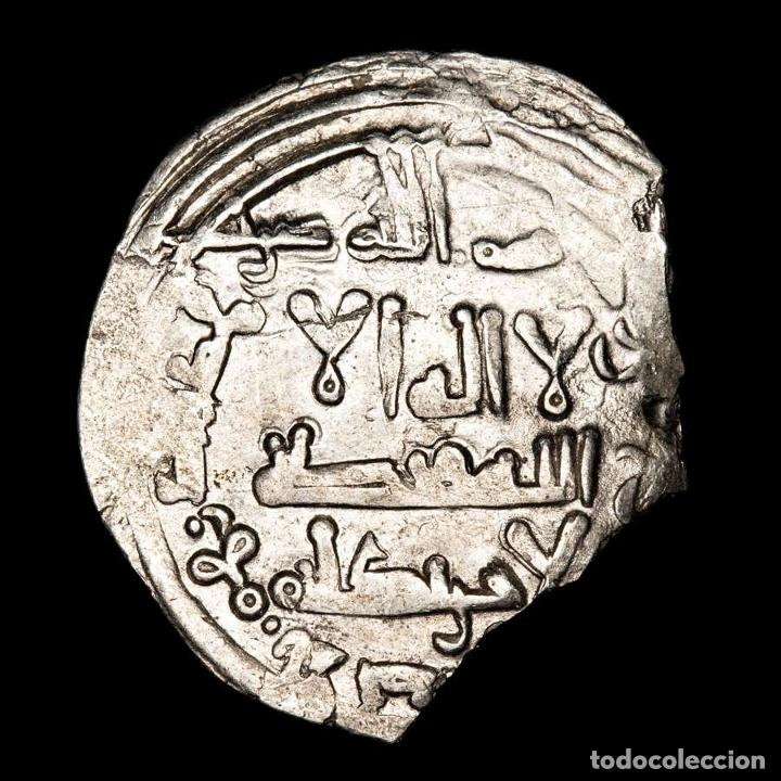 CALIFATO DE CÓRDOBA - HISAM II DIRHAM AL-ÁNDALUS 401-402 H. (194-D) (Numismática - Hispania Antigua - Hispano Árabes)