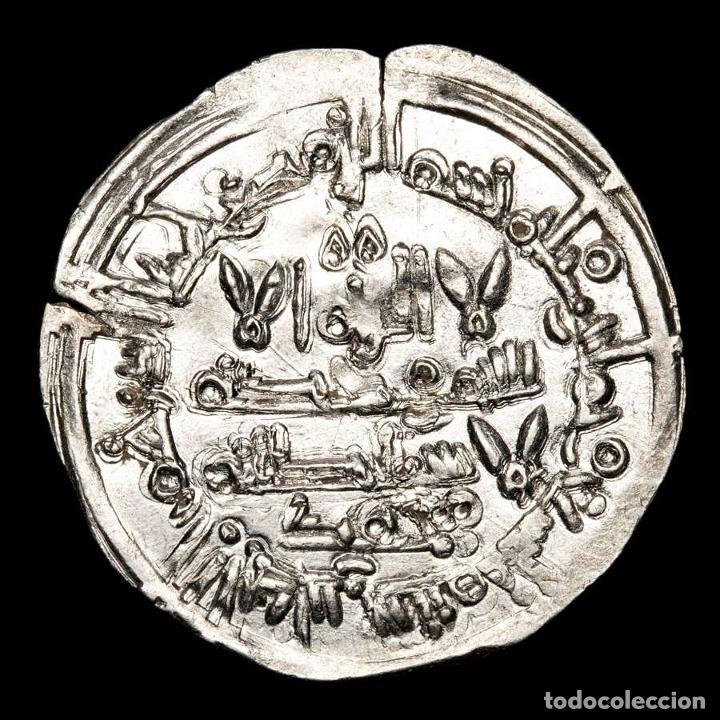 Monedas hispano árabes: Hisam II, Al-Andalus, dirham de plata. Año 389 H/999 d.C. (211-D) - Foto 2 - 213721175