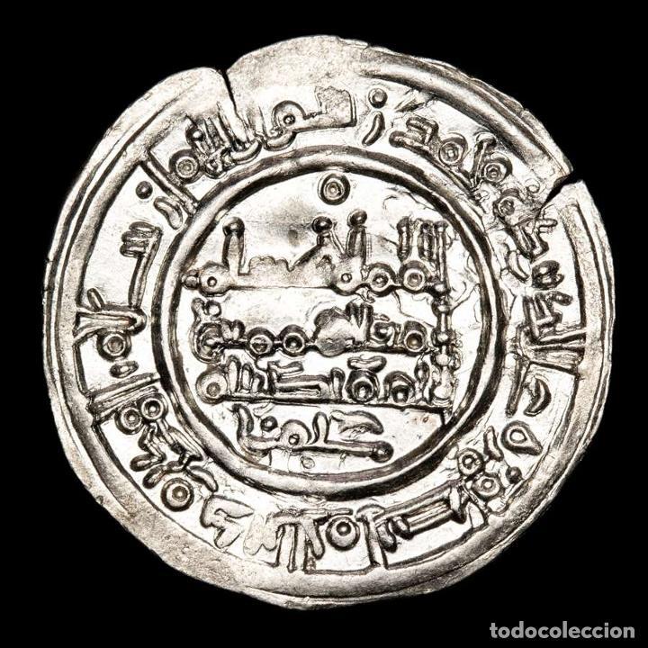 HISAM II, AL-ANDALUS, DIRHAM DE PLATA. AÑO 389 H/999 D.C. (211-D) (Numismática - Hispania Antigua - Hispano Árabes)