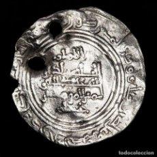 Monete ispanoarabe: ESPAÑA DIRHAM ABD-AL-RAHMAN III AL-ANDALUS 335 A.H-946 D.C. (40-D). Lote 195204961