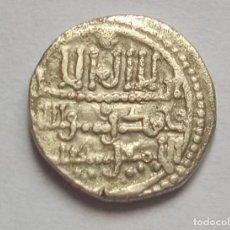 Monete ispanoarabe: ALMORÁVIDES: QUIRATE DE ALI IBN YUSUF Y EL EMIR SIR. Lote 218822096