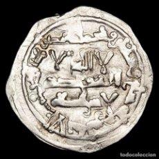 Monedas hispano árabes: CALIFATO DE CÓRDOBA - DIRHAM, HISAM II, 367 H. AL-ANDALUS,FECHA RARA. Lote 219044225