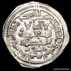 Monedas hispano árabes: CALIFATO DE CÓRDOBA, MUHAMMAD II, DIRHAM 399 A.H.(1009 D.C.) ESCASA.. Lote 219076521